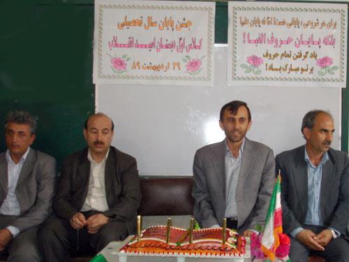 از سمت راست آقای قشم داداشی (ناظم آموزشگاه) آقای محبی (مدیر) آقای نایب پور (رئیس انجمن اولیا)