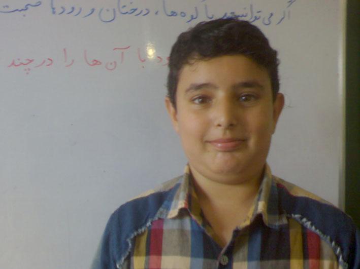 محمد بلمه